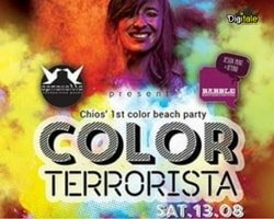 color beach party